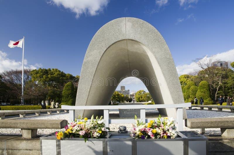 Hiroszima pokoju pamiątkowy park, Japonia fotografia royalty free