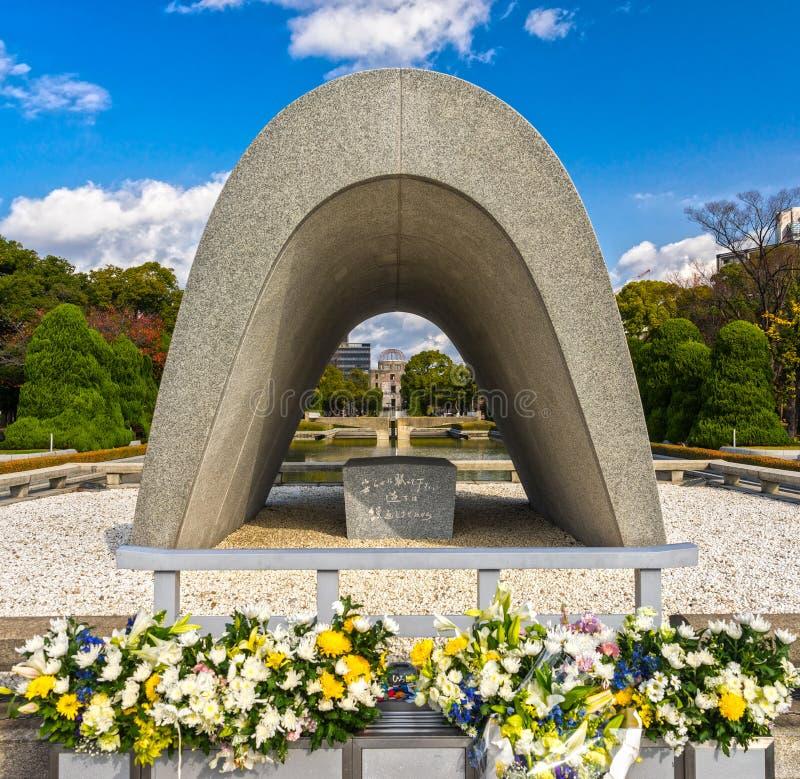 Hiroszima pokoju Pamiątkowy park Japonia zdjęcie royalty free