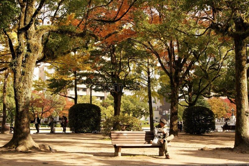 Hiroszima pokoju pamiątkowy park, Japonia obraz stock