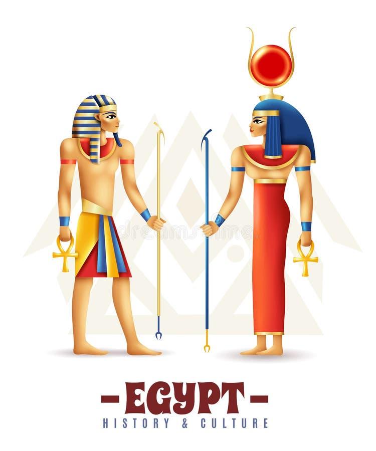 Histoire de l'Egypte et concept de construction de culture illustration de vecteur