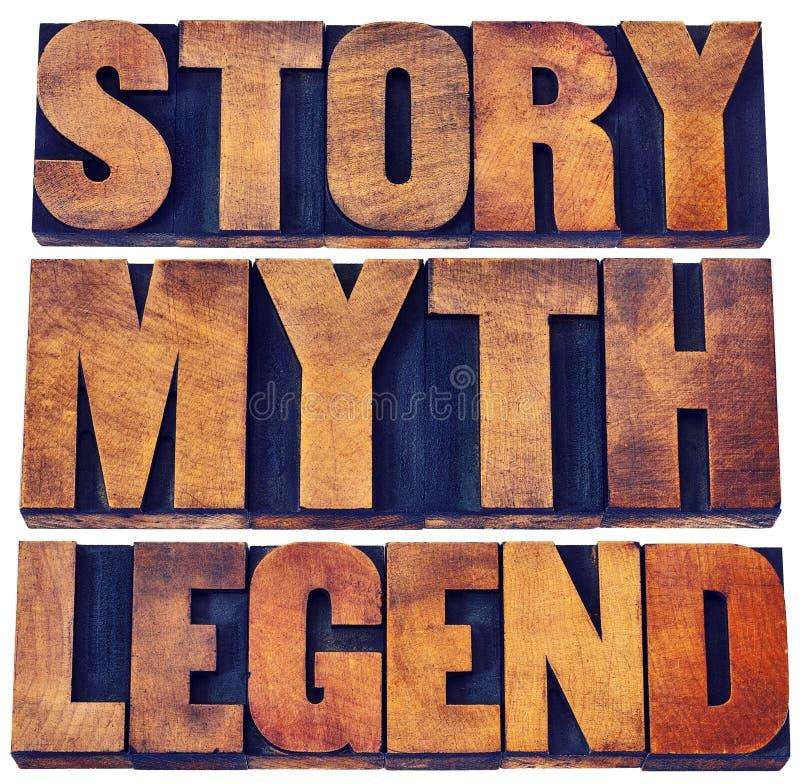 Historia, mito, extracto de la palabra de la leyenda en el tipo de madera imágenes de archivo libres de regalías