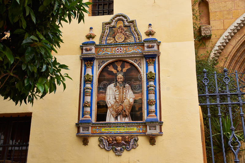 Historic buildings and monuments of Seville, Spain. Spanish architectural styles of Gothic. San Juan de la Palma. Historic buildings and monuments of Seville stock photos