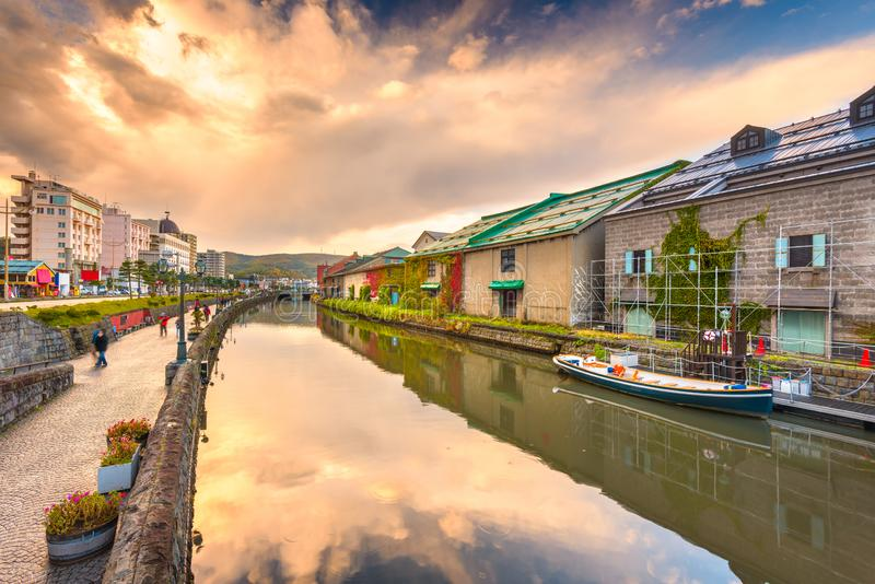 Historic Otaru Canals in Otaru, Hokkaido Prefecture. Japan at twilight royalty free stock photography