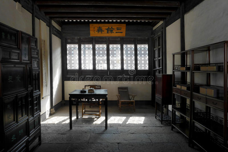 Historic site, antique study of Lu Xun, chinese writer stock photos