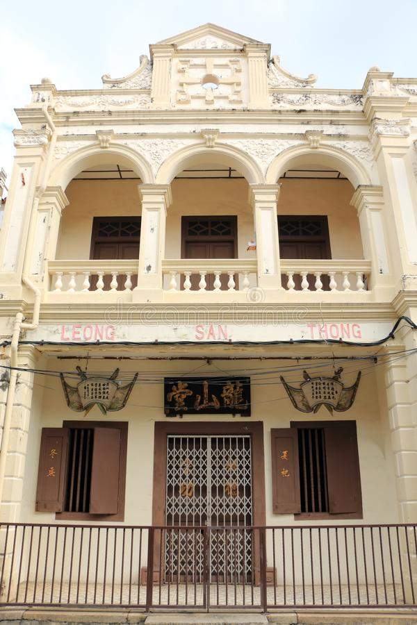 Historica building in Malacca royalty free stock photography