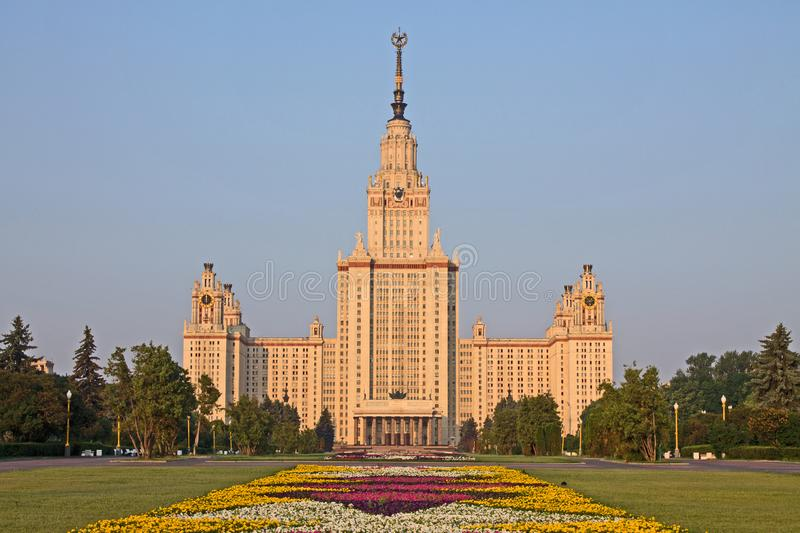 Historical building of Lomonosov University in Moscow, Russia. Historical beautiful stone building of Lomonosov University in Moscow Russia on a clear summer day royalty free stock photography