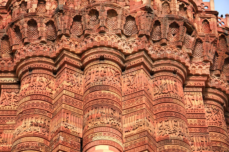 Historical carvings stock photos