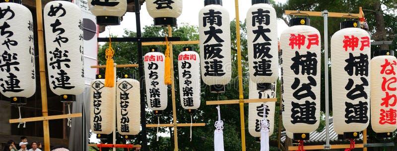Historical festival, Nara, Japan stock photo