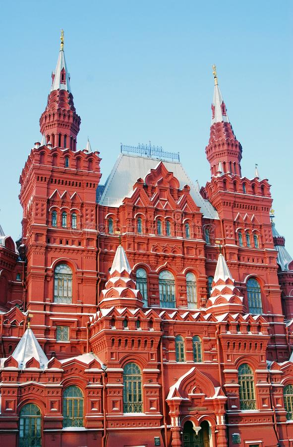 Download Historical Museum, Red Square, Moscow, Russia Stock Photography - Image: 28762982