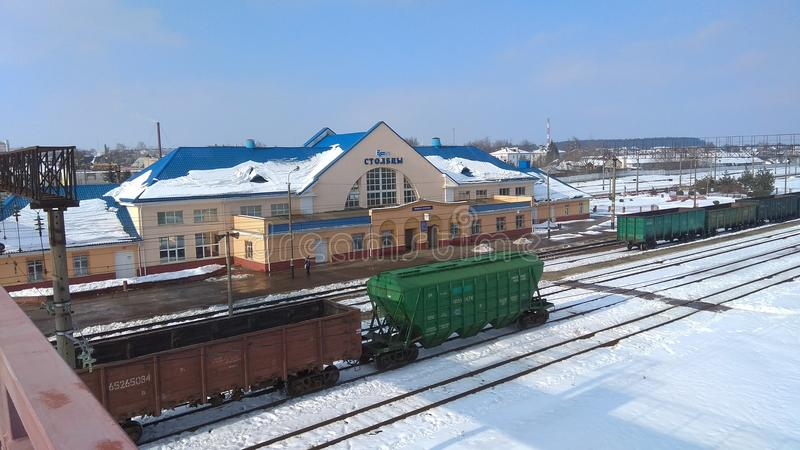Historical railway station Stolbtsy, Belarus. Early March 2018 stock image