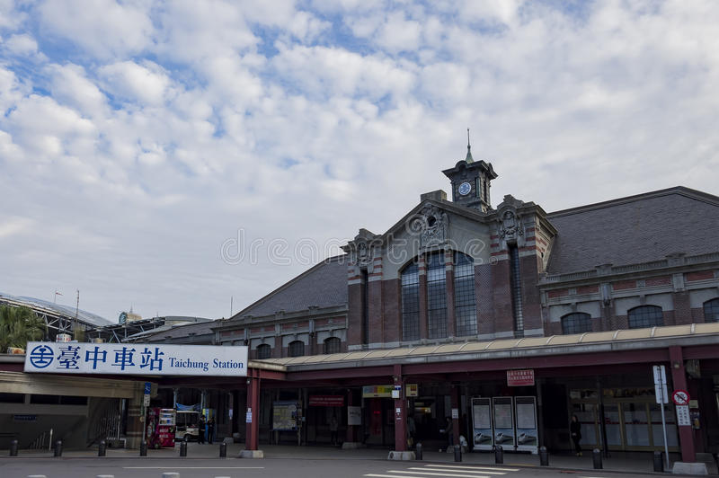 The historical Taichung Station stock images