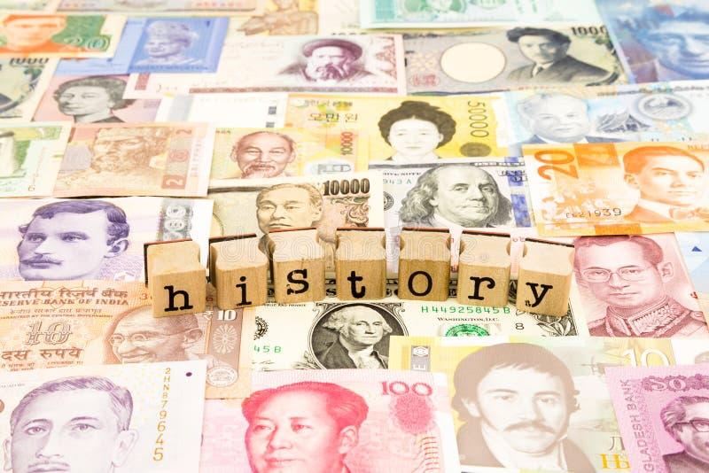 Historieformuleringar, affär och utbildningsbegrepp arkivfoto