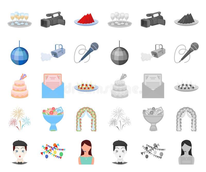 Historieta de la organización del acontecimiento, mono iconos en la colección determinada para el diseño Web de la acción del sím stock de ilustración