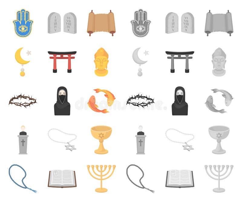 Historieta de la religión y de la creencia, mono iconos en la colección determinada para el diseño Accesorios, web de la acción d ilustración del vector