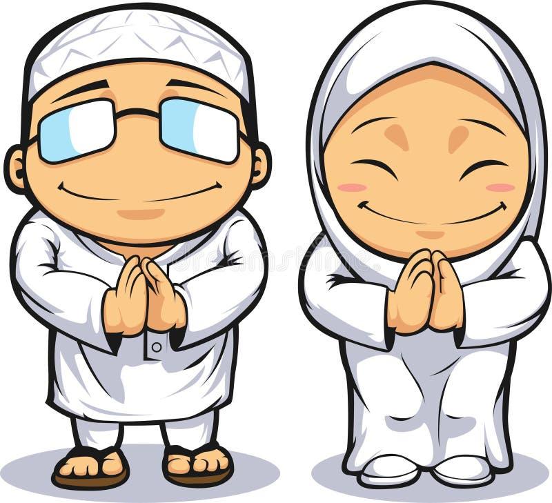 Historieta del hombre y de la mujer musulmanes ilustración del vector