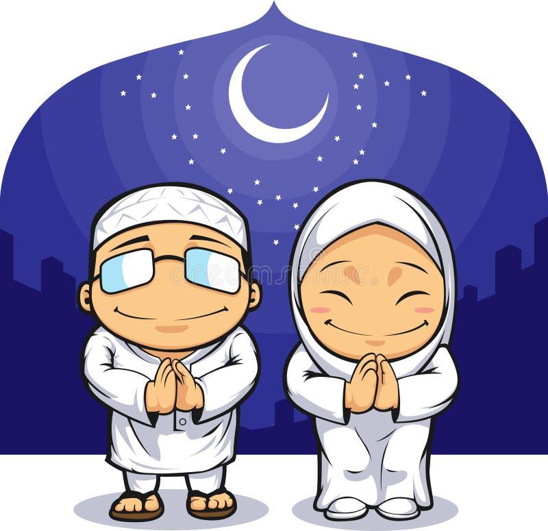 Historieta del saludo musulmán Ramadan de la mujer del hombre stock de ilustración