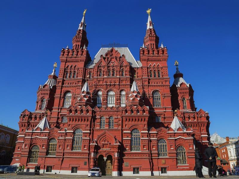 Historisch Museum op Rood Vierkant, Moskou royalty-vrije stock foto's