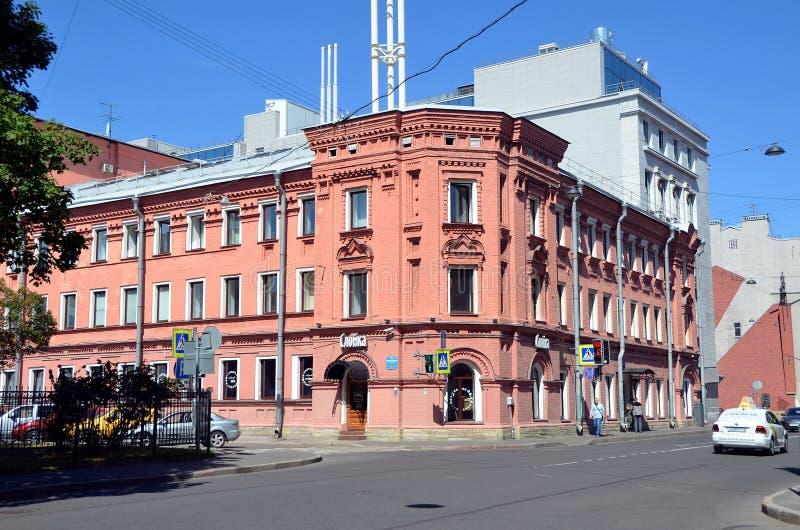 Historische Architektur von St Petersburg lizenzfreie stockbilder