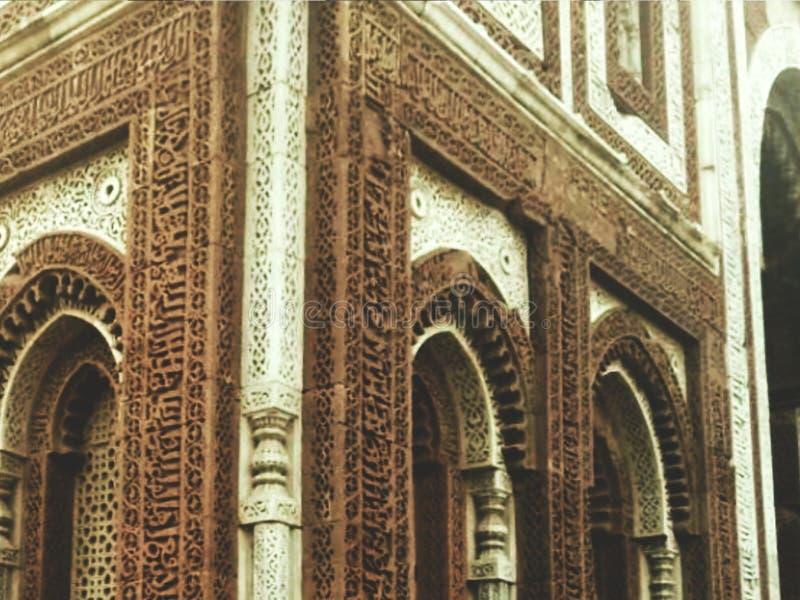 Historische Gebäude, Qutub Minar, Delhi, Indien stockbild
