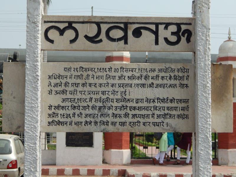 Historische Monumente der Kongresssitzung bei Lucknow stockbilder