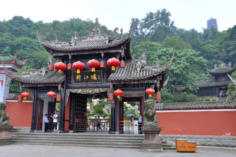 Historischer Zugang in Dujiangyan, Sichuan, China lizenzfreie stockfotografie