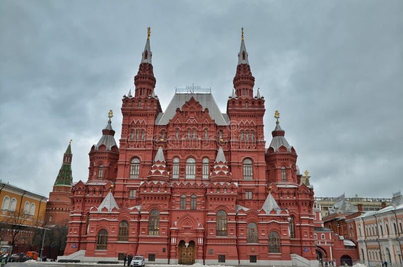 Historisches Museum des Zustandes, Moskau, Russland lizenzfreie stockfotografie