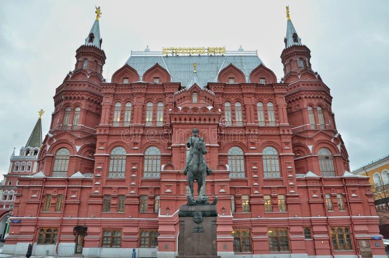 Historisches Museum des Zustandes, Moskau, Russland stockfotos