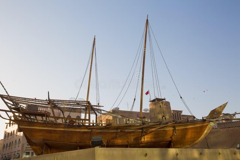 Historisches Museum in Dubai, Vereinigte Arabische Emirate lizenzfreies stockfoto