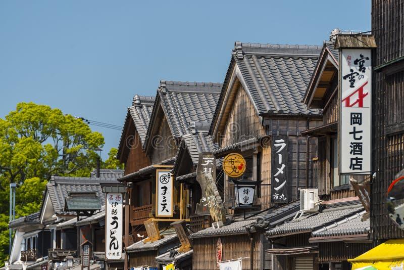 Historiska byggnader i Ise, Japan royaltyfri foto