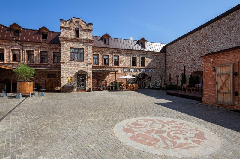 Historiskt centrum Tidigare distriktet Tatarskaya Sloboda Kazan, Republiken Tatarstan, Ryska federationen royaltyfria foton