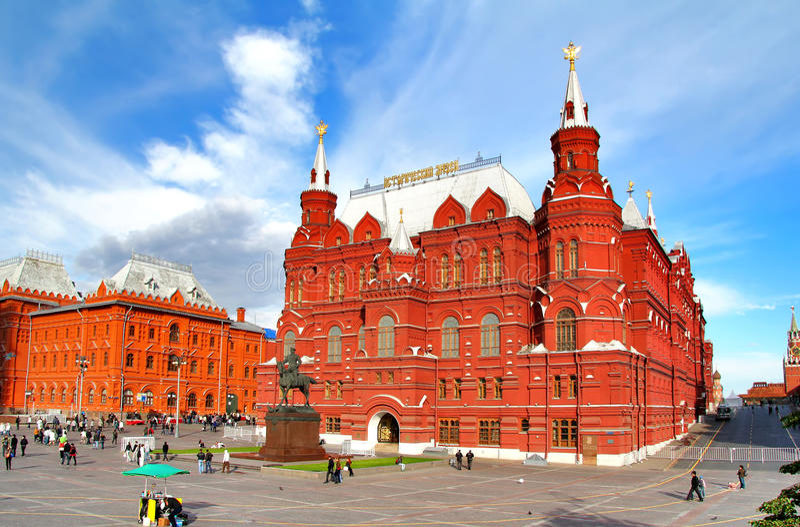 Download Historiskt Museum För Tillstånd I Moscow Fotografering för Bildbyråer - Bild av återställande, landmark: 27288205