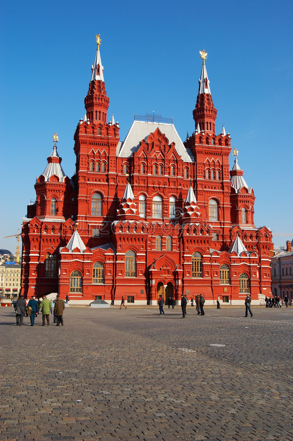 History Museum and Kremlin's tower at Red Suare in Moscow. royalty free stock photography