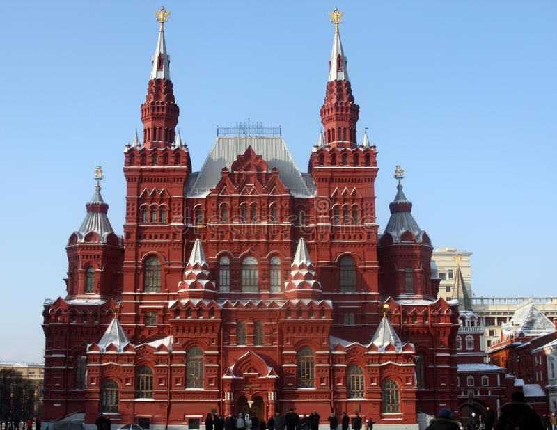 History Museum Moscow royalty free stock photography