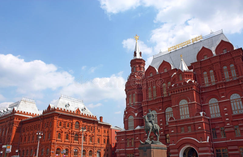 Download History Museum in Moscow stock photo. Image of christianity - 37388000