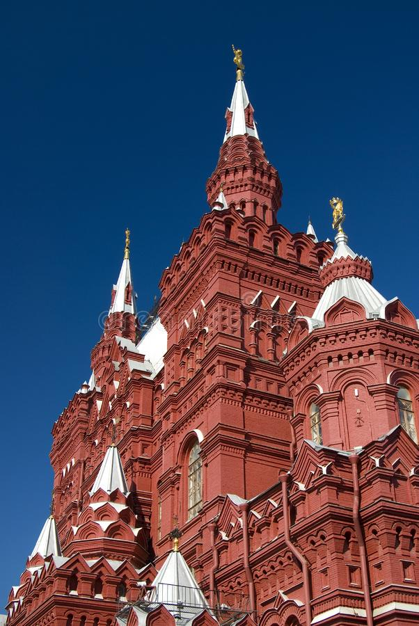 Download History Museum At The Red Square In Moscow Stock Photo - Image: 6901806
