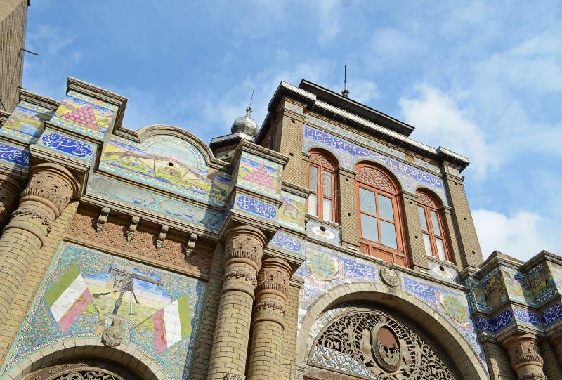 Download Historyczny budynek zdjęcie stock. Obraz złożonej z artystyczny - 28252520