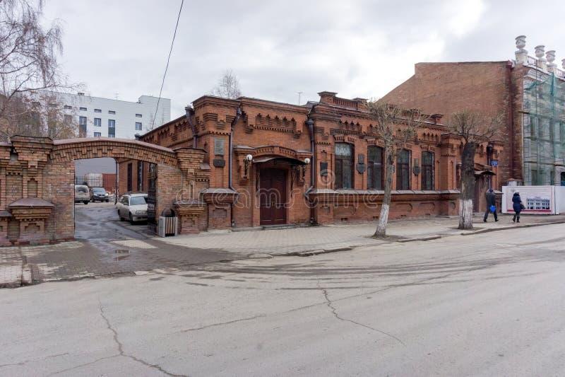 Historyczny ceglany dom miasto szpital społeczeństwo lekarki 1888 zdjęcie stock