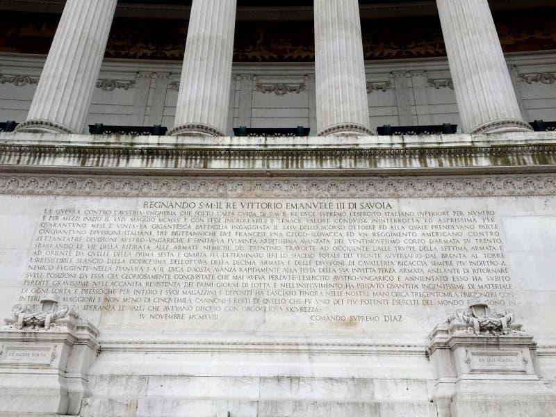 Historyczny tekst w Roma obraz stock