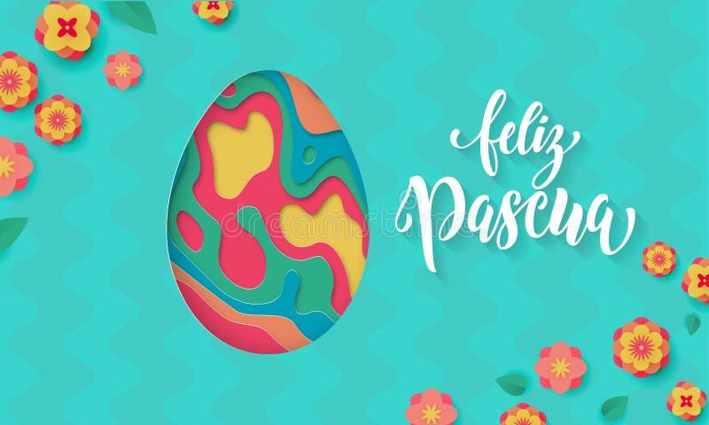 Hiszpański Szczęśliwy Wielkanocny kartka z pozdrowieniami jajko papieru cięcie, wiosna kwiatów wzór na kwiecistym tle dla Wielkan royalty ilustracja