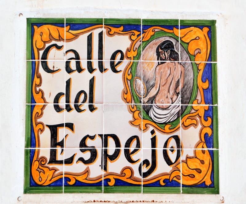Hiszpania znak uliczny zdjęcie stock