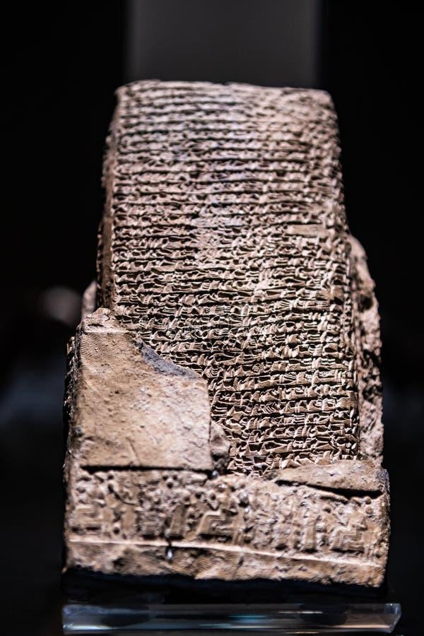 Hittite Vertrag keilf?rmig mit Rollsiegeln lizenzfreies stockbild