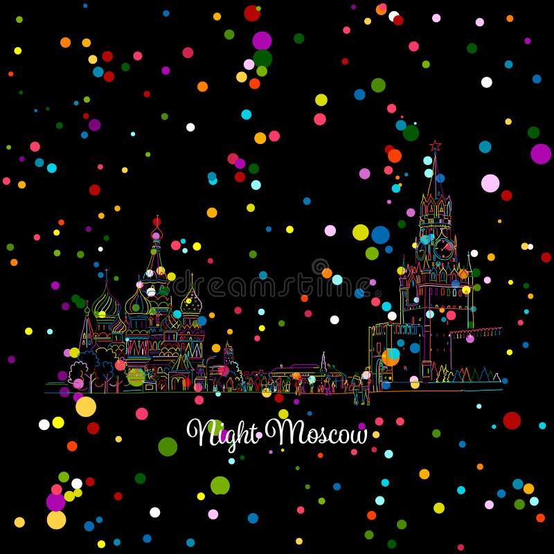 Hiver Moscou, place rouge, croquis de nuit pour votre conception illustration de vecteur