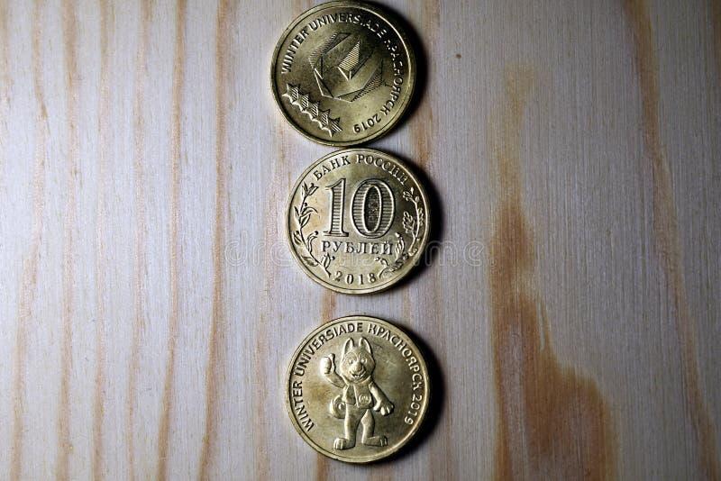 Hiver Universiade Krasnoïarsk 2019 de pièces de monnaie photo libre de droits