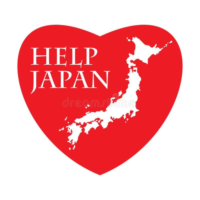 hjälp japan vektor illustrationer
