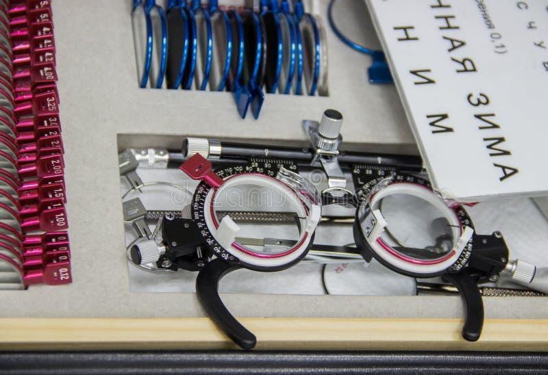 Hjälpmedel för ögonläkare royaltyfria bilder