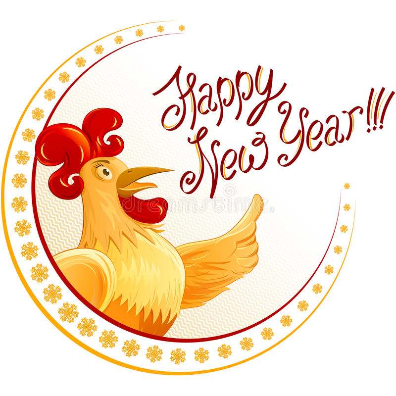 HNY lettering Rooster Christmas New Year Symbol Cartoon Character. Rooster for 2017 and lettering of words Happy New Year; Character a fun colorful Cockerel vector illustration