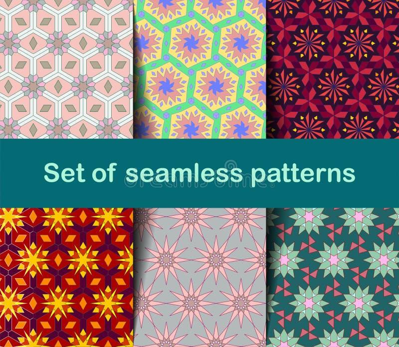 Hochwertige bunte Tapete in der islamischen oder arabischen Art Nahtlose asiatische Muster für Hintergründe und Einladungen Girih stock abbildung