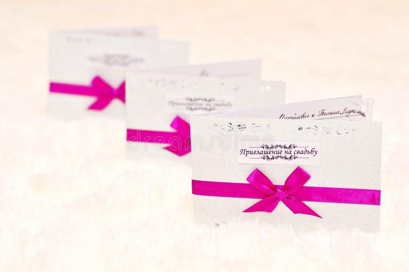 Hochzeit, Grußkarte, Einladung, Feiertag, weiß lizenzfreie stockfotos