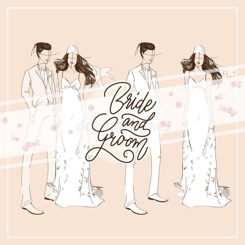 Hochzeitseinladungskarten-Schablonenvektor lizenzfreie abbildung