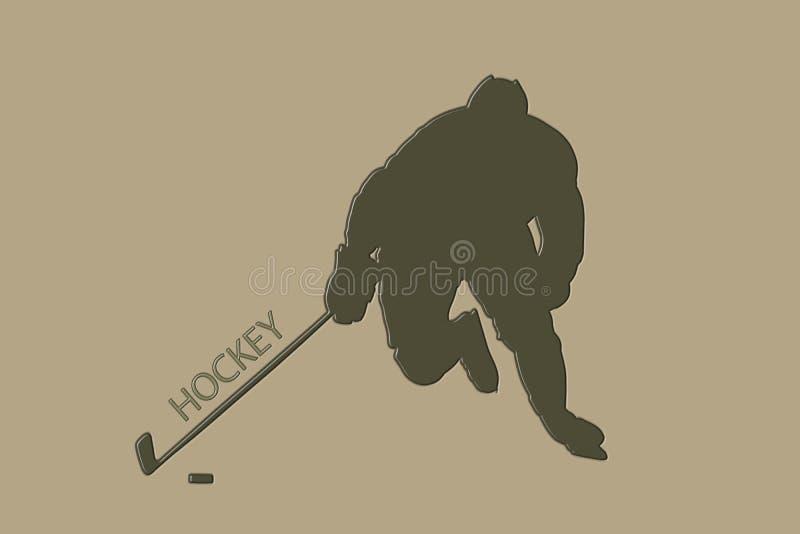 Hockeyspelare royaltyfri illustrationer